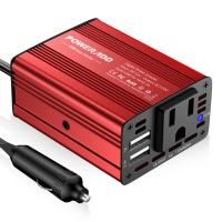 Buy cheap Portable 150 Watt Red Color Auto Power Inverter With One Year Warranty product
