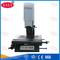 Buy cheap High quality laser diameter 2d video measuring system from wholesalers