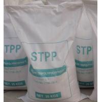 Buy cheap Detergent and Soap Making used Sodium Tripolyphosphate Powder product