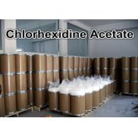 China Food Grade Neotame Sweetener CAS 165450-17-9 Pharmaceutical Raw Materials on sale