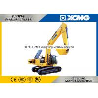 Buy cheap XCMG official manufacturer hydraulic excavator 40 Ton XE400AQ-1  bucket types product