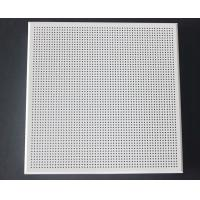 Buy cheap Weather Resistant Acoustical Ceiling Tiles Aluminum / Galvanized Steel White Coated product