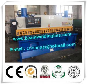 Buy cheap Metal Sheet Hydraulic Shearing Machine , Guillotine Type Shearing Machine And from wholesalers