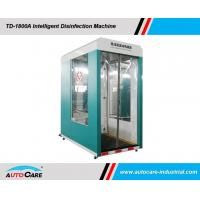 Buy cheap Mobile disinfection Tunnel with disinfectant spray/ Intelligent face recognition from wholesalers
