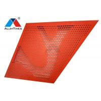 Buy cheap Recyclable Aluminum Building Exterior Facade , Perforated Metal Wall Panels product
