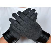 Buy cheap Dark Grey Ladies Touch Screen Gloves , Winter Gloves With Touch Screen Fingers  product