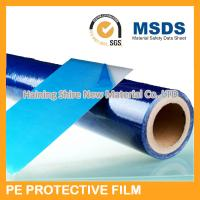 Dark Blue Stainless Steel Protective Film Protective Tape For Metal Anti Dust