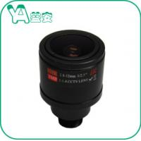 "Buy cheap 2.8-12Mm M12 Board CCTV Zoom Lens With 1/2.5"" 3MP High Definition 93°-28.7° Field product"