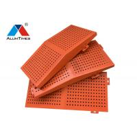 Buy cheap Decorative Aluminium Perforated Panel For Office / Hotel Exterior Wall product