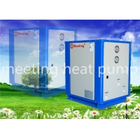 Buy cheap Mds40d 220 V Ground Source Heat Pump Heating And Refrigerating Machine Has Its Own Brand Of Heat Pump product