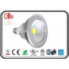 Buy cheap 18 Watt PAR38 LED Spotlight Bulb 1700LM - 1800LM For Supermarket from wholesalers