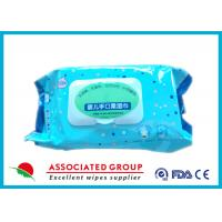 Buy cheap Baby Hands Mouth Natural Soft Wet Wipes Spunlace Nonwoven Fabric from wholesalers