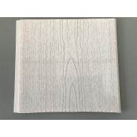 Buy cheap 2.5kg Per Sqm PVC Wood Panels Specification 250 × 7mm Aging-resistance Ceiling from wholesalers