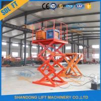 Buy cheap 2T 3.5M Stationary Scissor Lift Platforms For Warehouse Material Loading product