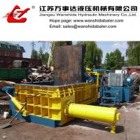 Buy cheap Waste Steel Bailer product