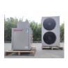 Buy cheap Meeting -35 degree evi air to water heat pump inverter split for floor heating from wholesalers