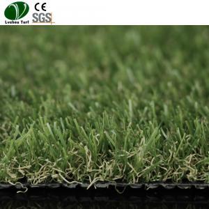 Buy cheap Fibrillated Polypropylene Artificial Grass Mat For Home Garden Yarn Fake product