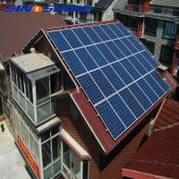 Buy cheap Solar sells with good battery charger home lighting solar panel system product