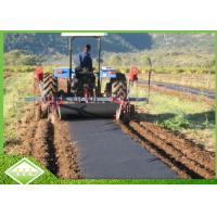 Buy cheap Recycled Agriculture Non Woven Fabric Landscape Cloth For Weed Control UV Resistant product