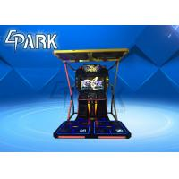 Buy cheap Amusement park indoor dancing game king of dancer 2 with music machine for sale from wholesalers