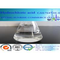 Buy cheap HCL Hydrochloric Acid Chemical Additives In Food CAS 7647-01-0 Colorless Transparent Liquid product