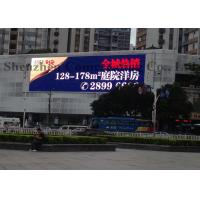 Quality Bluetooth waterproof DIP LED Display for Advertising Steel Cabinet for sale