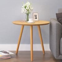 Buy cheap Solid Center Coffee Table Fit Your Home On Small Space / Square Or Round Dining Table product