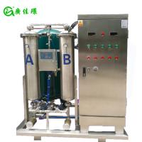 Buy cheap 200g industrial ozone generator for waste water treatment product