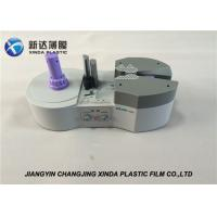 Buy cheap ABS Material Merchandise Mini Air Cushion Machine For Inflatable Air Cushion Bag product