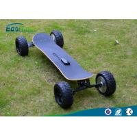 Buy cheap 48V 8.7ah 8.5 Inch Off Road Longboard 4 Wheel Electric Skateboard With Bluetooth product