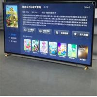 Buy cheap Indoor Lcd School Digital Interactive Whiteboard , Interactive Electronic Whiteboard product
