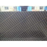 Buy cheap Black/Brown Film Faced Plywood for construction,Wood construction material from wholesalers