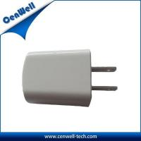Buy cheap 5W USB Charger product