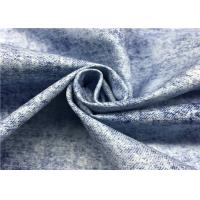 Buy cheap Printing Coated Polyester Fabric , Soft Taslon Stretch 100 Polyester Fabric product