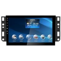 Buy cheap Multimedia Car Navigation System Android Screen By Five Point Touch Control from wholesalers