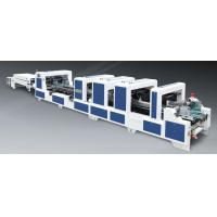 Buy cheap LC-PCG auto high-speed gluing folding machine product