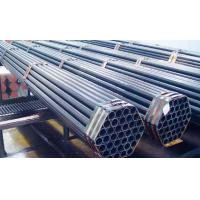 Buy cheap ASTM A519 Carbon & Alloy Seamless Tubes for Mechnial Applications product