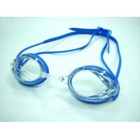 Buy cheap mirror coated swimming goggles product