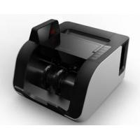 Buy cheap Banknote Counting, Detecting & Binding Machine product