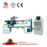 China best wood lathe manufacturer cosen cnc service for your woodworking on sale