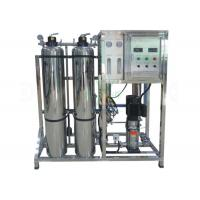 Buy cheap RO Water Filter System / RO Water Treatment System With Stainless Steel Tank product