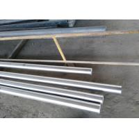 Buy cheap Inconel 718 High Strength Nickel Alloy Corrosion Resistant Forged Round Bar from wholesalers