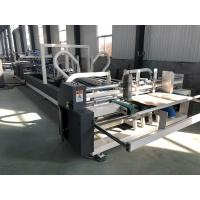 Buy cheap Carton Box Automatic Folder Gluer Machine For Different Size product