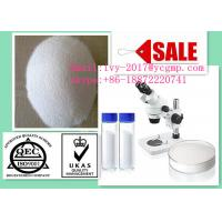 Buy cheap Pharmaceutical Intermediates White Miconazole Nitrate CAS 22832-87-7 Daktacort product