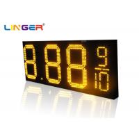 Buy cheap Waterproof RF Controller  LED Gas Station Price Sign for 12 inch ,Oil Screen Supplier product