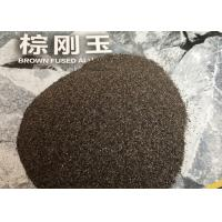 Buy cheap For Ceramic Abrasive Low Fe2O3 0.2%Max Brown Fused Alumina Abrasive F24 F30 F36 product