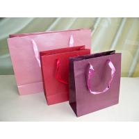 Buy cheap printed paper bag with glossy lamination product