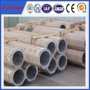 Buy cheap OEM kg aluminum price manufacturer,extruded aluminum 6061 t6 price,aluminum 6061 price product