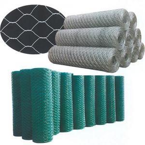 Buy cheap Hexagonal wire mesh product