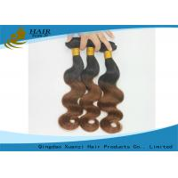 Buy cheap Brown Body Wave Unprocessed Brazilian Hair Smooth Feeling No Tangle No Shedding product